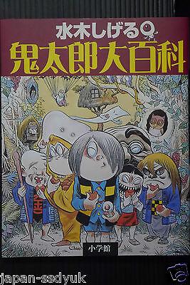JAPAN GeGeGe no Kitarou Shigeru Mizuki Youkai Daizukan