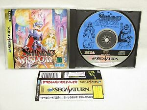 Sega-Saturn-SHINING-WISDOM-with-SPINE-CARD-Import-Japan-Game-ss