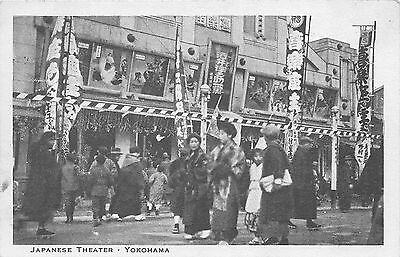 YOKOHAMA, JAPAN ~ THEATER STREET, PEOPLE, RED STAR SHIP LINE PUB ~ c. 1910-20