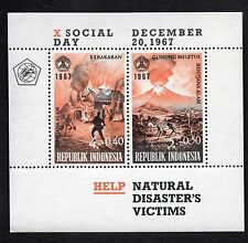 Indonesia Scott B210a Souv. Sheet Natural Disaster's Victims