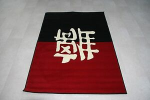Image Is Loading Quality Red Black Ying Yang Rug 120cm X