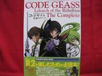 Code Geass official complete guide & art book