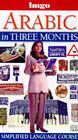 Arabic in Three Months by Mohammad Asfour (Paperback, 1997)
