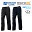 Regatta-Cordita-Mens-Chandler-sobre-pantalon-forrado-a-prueba-de-viento-Impermeable-Transpirable miniatura 1