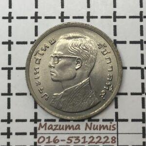 Mazuma *FC17 Thailand BE2520 1977 1 Baht  UNC
