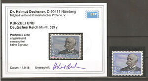 Deutsches Reich Mi-Nr.: 539 y sauber ungebraucht Befund Dr.Oechsner.BPP