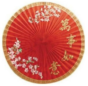 Chinese-New-Year-Asian-Oriental-Party-Supplies-Paper-Parasol-Fan-Decoration-40cm
