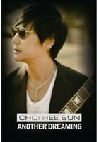 Choi Hee-sun - Another Dreaming [new Cd] on Sale