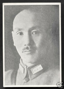 Chiang-Kai-Shek-Kuomintang-Spanish-edition-China-40s