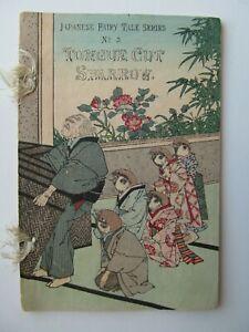 Japanese-Fairy-Tales-Hasegawa-Kobunsha-Plain-Paper-Tongue-Cut-Sparrow-2