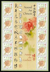 Bloc-Feuillet-2007-N-F4001-Timbres-France-Nouvel-An-Chinois-Annee-du-Cochon