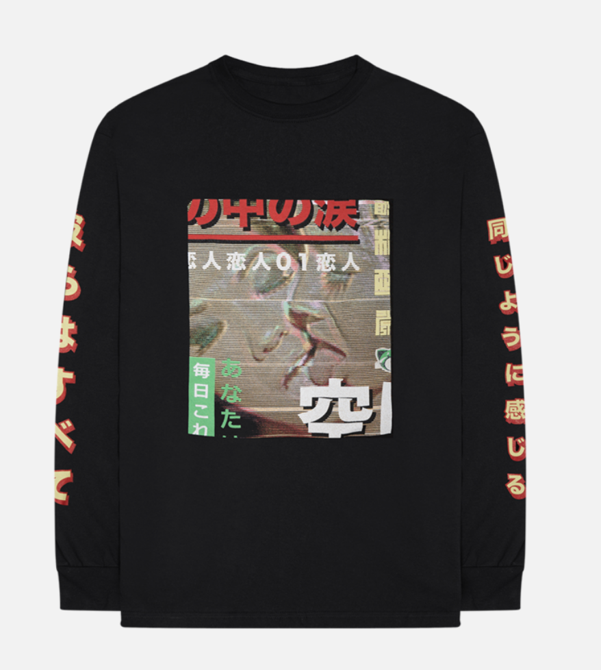 THE WEEKND KISSLAND KISS LAND COVER ISSUE LONGSLEEVE ALL GrößeS
