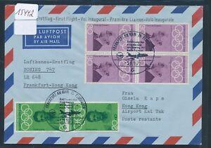 15442) Lh Ff Francfort-hong Kong 3.11.71, Brf Mif Avec Groupe Bloc Bd 563-afficher Le Titre D'origine