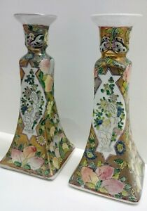 Pair Of Signed Gold Multicolor Asian Flower Butterfly Ceramic Candlestick Holder Ebay