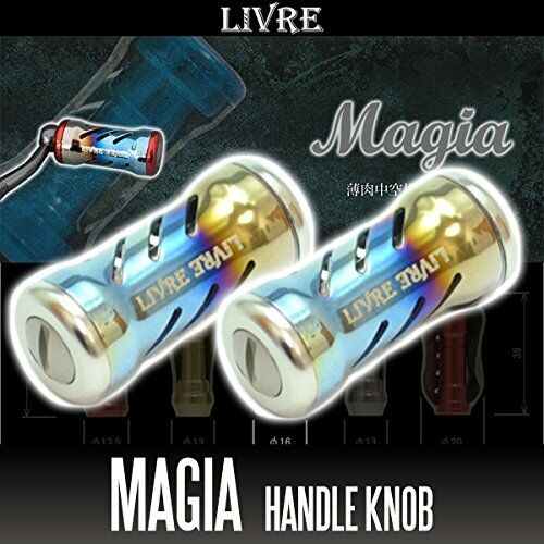LIVRE Magia Titanium Handle Knob 2 pieces FIRE    TITANIUM  hot