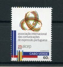 Cape Verde 2015 MNH AICEP 25 Years 1v Set Stamps