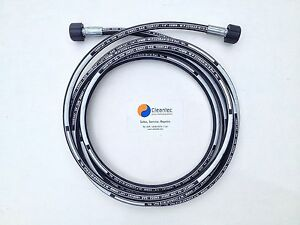 Details about 6 Metre Ryobi Homelite HPW105DC Pressure Power Washer  Replacement Hose Six 6M M