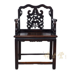 Charming Image Is Loading Chinese Antique Carved Rosewood 19 Century Official  ArmChair