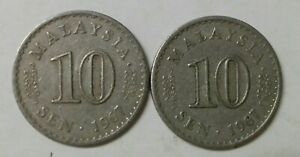 Parliament-Series-10-sen-coin-1967-2-pcs