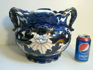 Antique CHARLES HOWELL COOK Etruria Trenton NJ Pottery Blue Jardiniere Planter