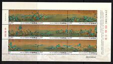 Rivers Mountains painting Jiang Shan mnh mini sheet 9 stamps 2017-3 China