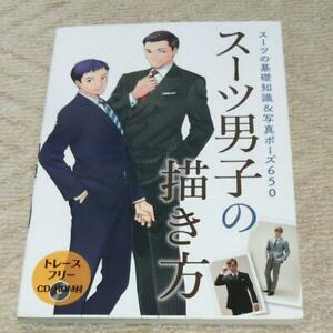 How-To-Draw-Manga-Anime-039-Man-Wearing-Suit-039-Technique-Book-art