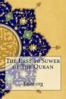 The Last 10 Suwer of the Quran by Talee Org (Paperback / softback, 2014)