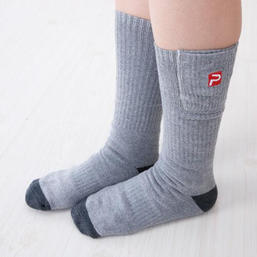 Battery heated socks foot warmer heated insoles power socks  (battery included)