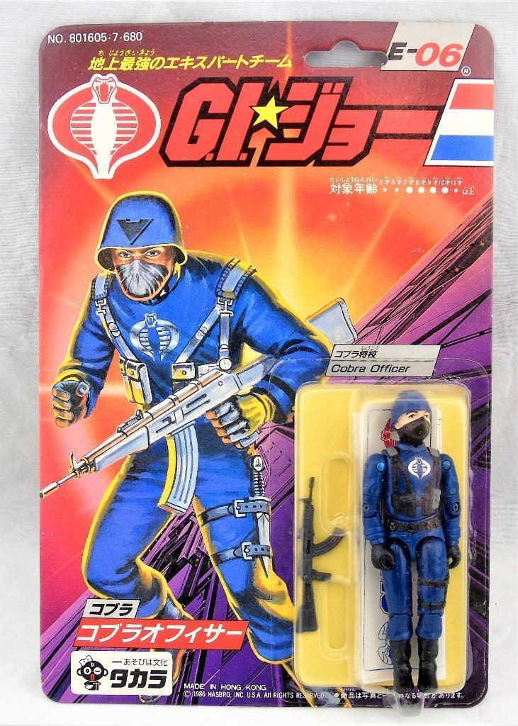 G I Joe Vintage 1986 Takara Cobra Officer Figure E-06 MOSC