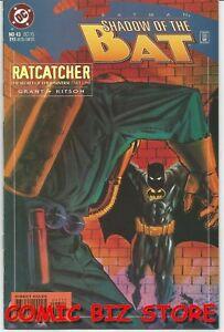 BATMAN: SHADOW OF THE BAT #43 (1995) 1ST PRINTING BAGGED & BOARDED DC