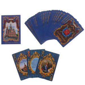 Russian 54 playing cards St Petersburg new