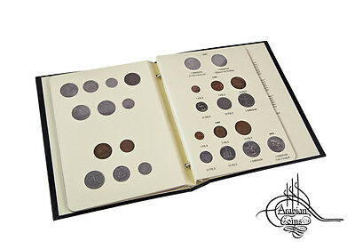 UAE 1973-1991 Coin Album inc. 1975 1981 1982 1984 1986 1987 1988 1989 Emirates
