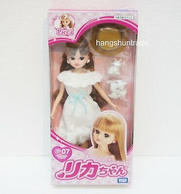 Takara Tomy Licca-chan LD-07 Going out with White Rabbit Doll NEW