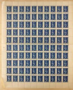 CROATIA-Sc-68a-Full-sheet-RARE-PERFORATED-MNH
