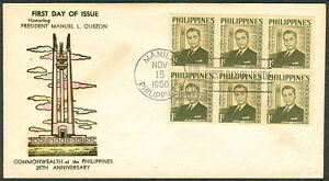 1960-Philippines-HONORING-PRES-MANUEL-L-QUEZON-First-Day-Cover