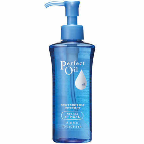 Japan ☀Shiseido Perfect Watery Oil Makeup Remover Cleanser 230mL 2016 New