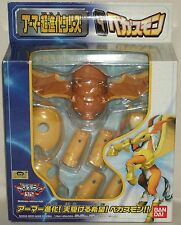 Digimon Pegasusmon Action Figures Dolls with Box Bandai 2000 Unopened NIB Rare