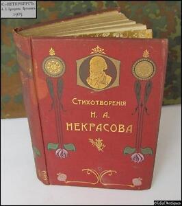 1905-ANTIQUE-IMPERIAL-RUSSIA-HARDCOVER-BOOK-POEMS-BY-N-NEKRASOV-VOLUME-II