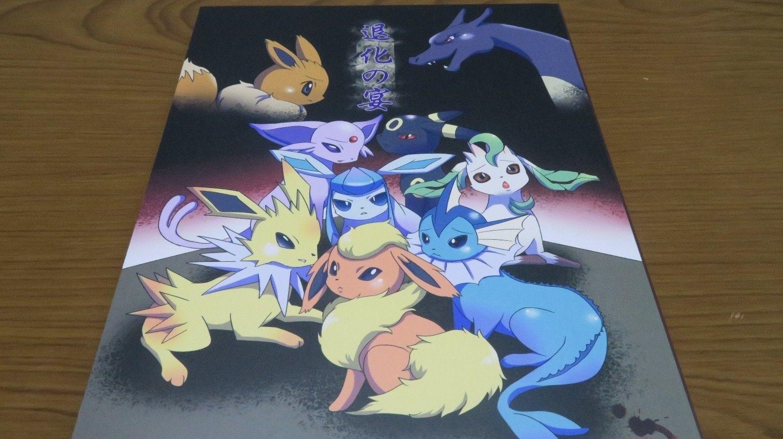 Doujinshi Pokemon (B5 32pages) Krookodile x Jolteon Ecc. Utage  1 Furry Kemono