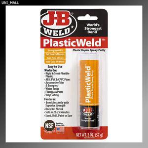 JB Weld 8237 PlasticWeld Plastic Repair Epoxy Putty QUICK SET 2 oz