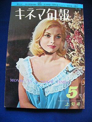 Tireless 1965 Virna Lisi Cover Japan Vintage Magazine Julie Andrews Various Styles Other Movie Memorabilia