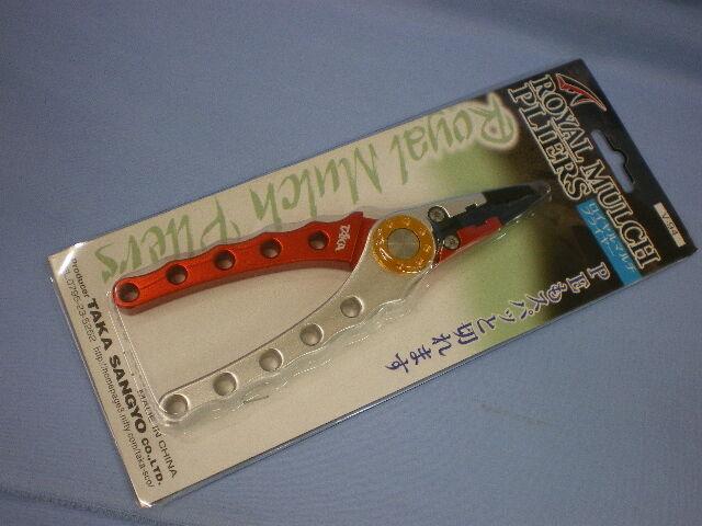 TAKA SANGYO. Royal Mulch Pliers. V94. Red   siver.NIP.