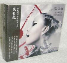 Chu Che Chin Dadawa & Ethnic Music Masters Moonrise 2014 Taiwan Ltd 2-CD digipak
