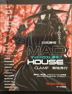 JAPAN-Madhouse-book-Mad-about-MAD-HOUSE-034-Madhouse-ni-Muchuu-034-Guide-Book