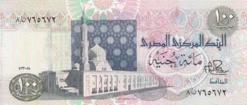 EGYPT 100 EGP POUNDS 1978 P-53a SIG//IBRAHIM #15 AU//UNC LARGE SERIAL# 6 DIGITS