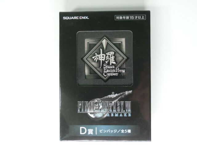 Final Fantasy VII REMAKE PIN BADGE SHINRA lottery Kuji D Prize FF7  03//2020