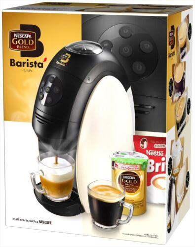Nescafe Gold Blend Barista Model Coffee Maker PM9631 White 100V Specification