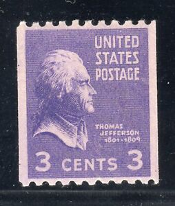 Details about US STAMP #851 3c PREXIE COIL XF UNUSED GRADED 90