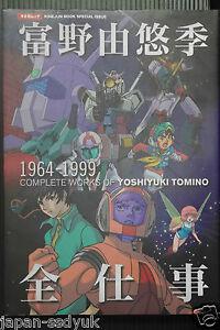 JAPAN-Yoshiyuki-Tomino-Complete-Works-1964-1999-Guide-Book