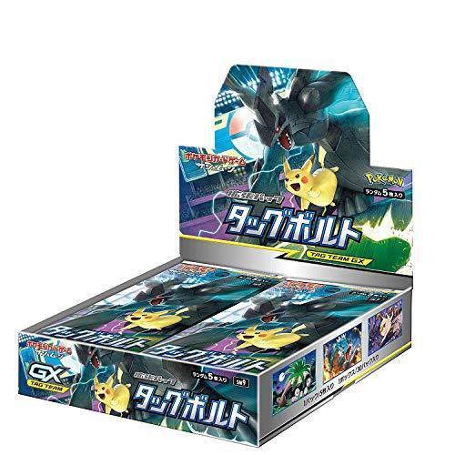 Pokemon - sun & moon tag bolt expansion box - japan